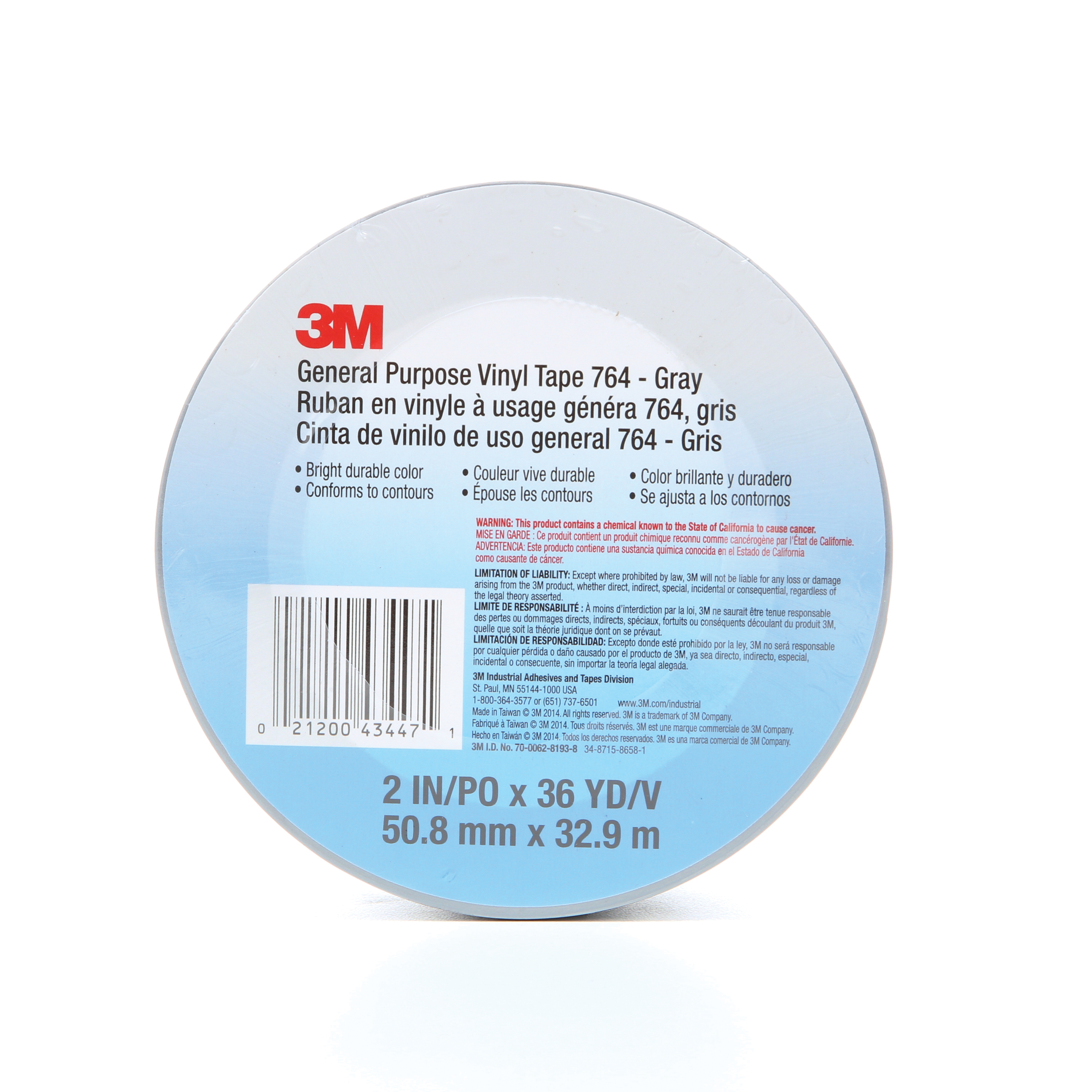 3M™ 021200-43447 General Purpose Vinyl Tape, 36 yd L x 2 in W, 5 mil THK, Rubber Adhesive, PVC Backing, Gray