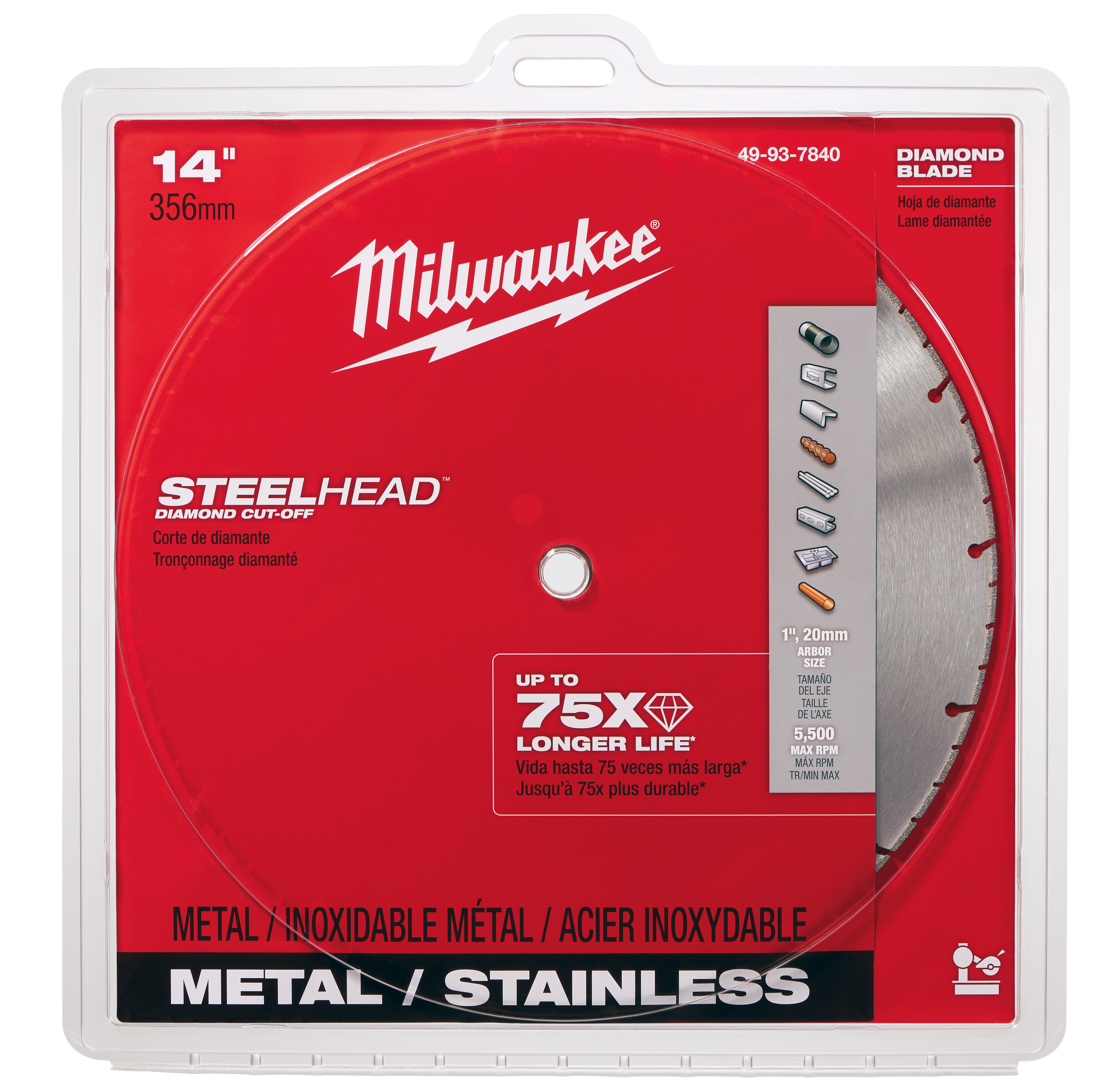 Milwaukee® 49-93-7840 Segmented Diamond Blade, 14 in Dia Blade, 1/8 in W, 1 in Arbor/Shank, Dry Cutting