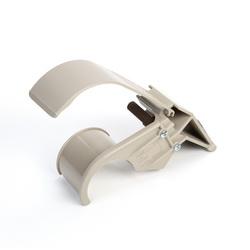 Scotch® 021200-06912 Handheld Tape Dispenser, 4 in H x 2-3/4 in W x 8-1/2 in D