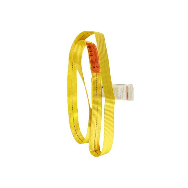 ALL MATERIAL HANDLING DR3 Double Jacket Round Sling, Polyester, Yellow